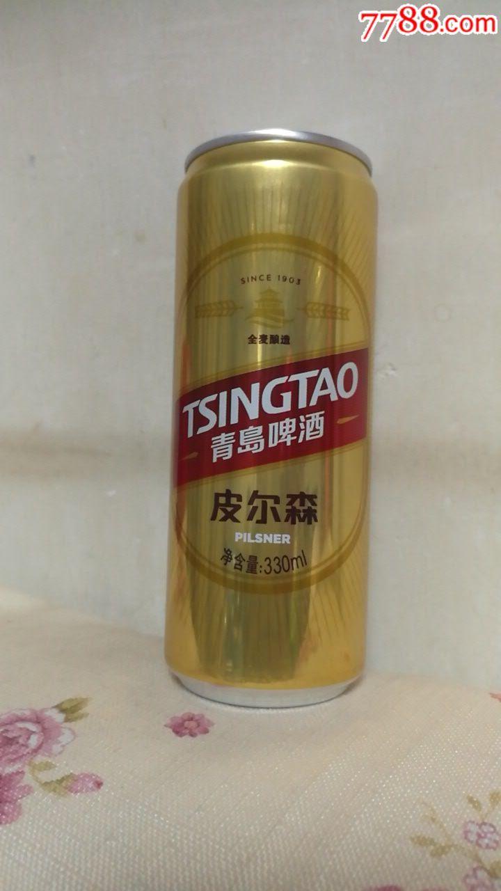 330ml青岛啤酒罐(皮尔森)