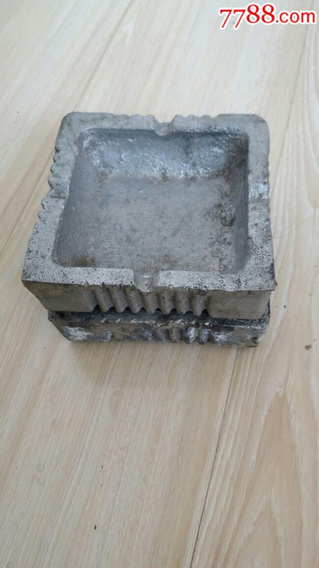一对民间铝制烟灰缸