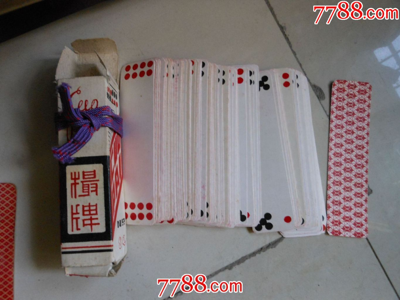 下哹c.�n��$y.+yl_扑克牌【看不懂】摴牌