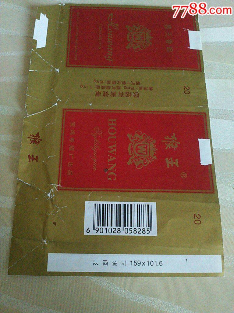 ���u�D�D猴王(se52305608)_