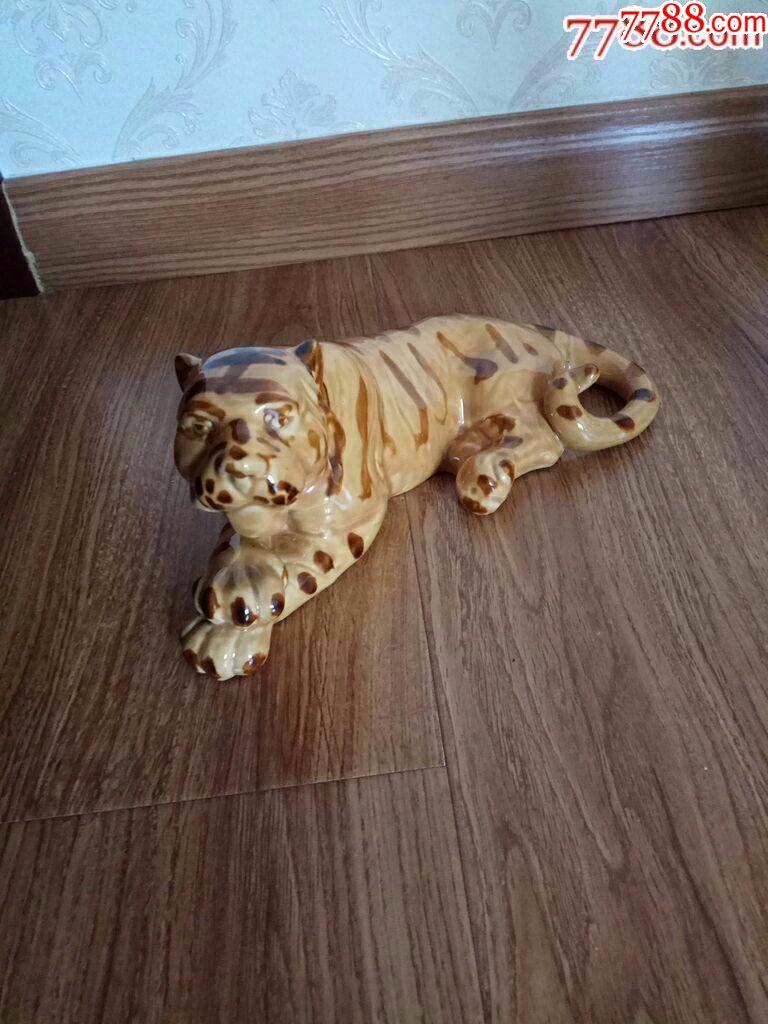 文革动物瓷器摆件十二生肖大老虎