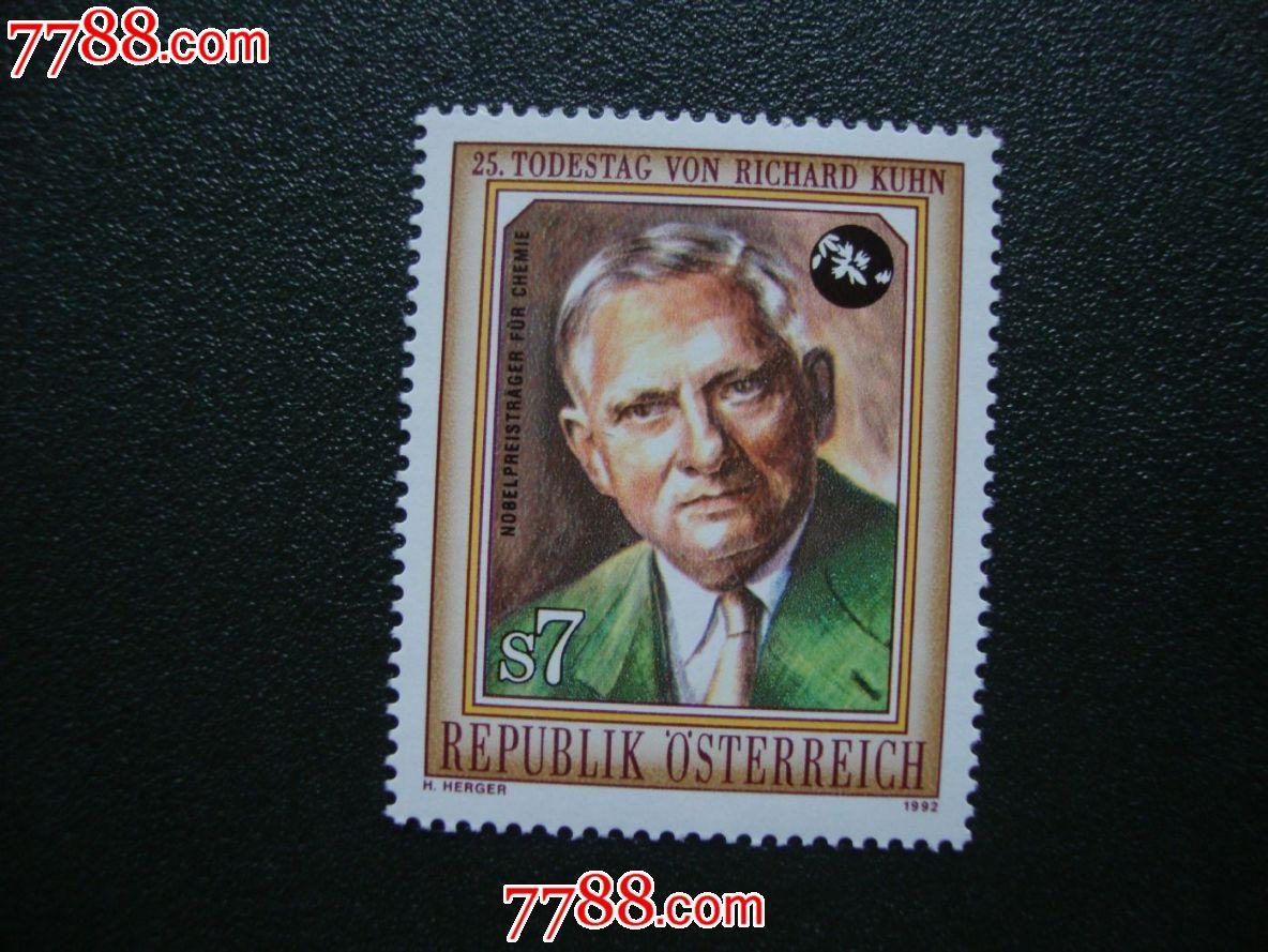 个性邮票边框素材
