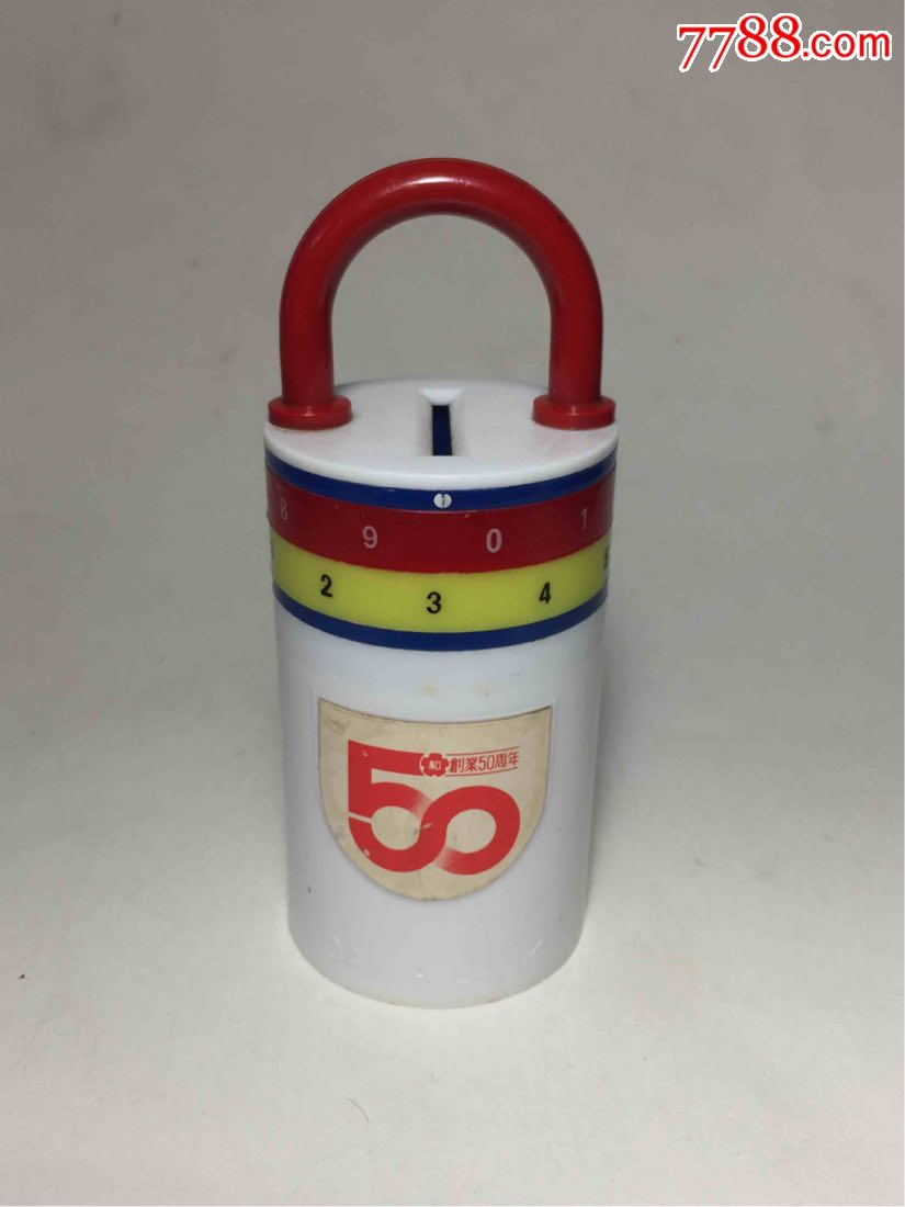 中古玩具日本大和银行成立50周年纪念版密码锁存钱罐储蓄罐储钱罐