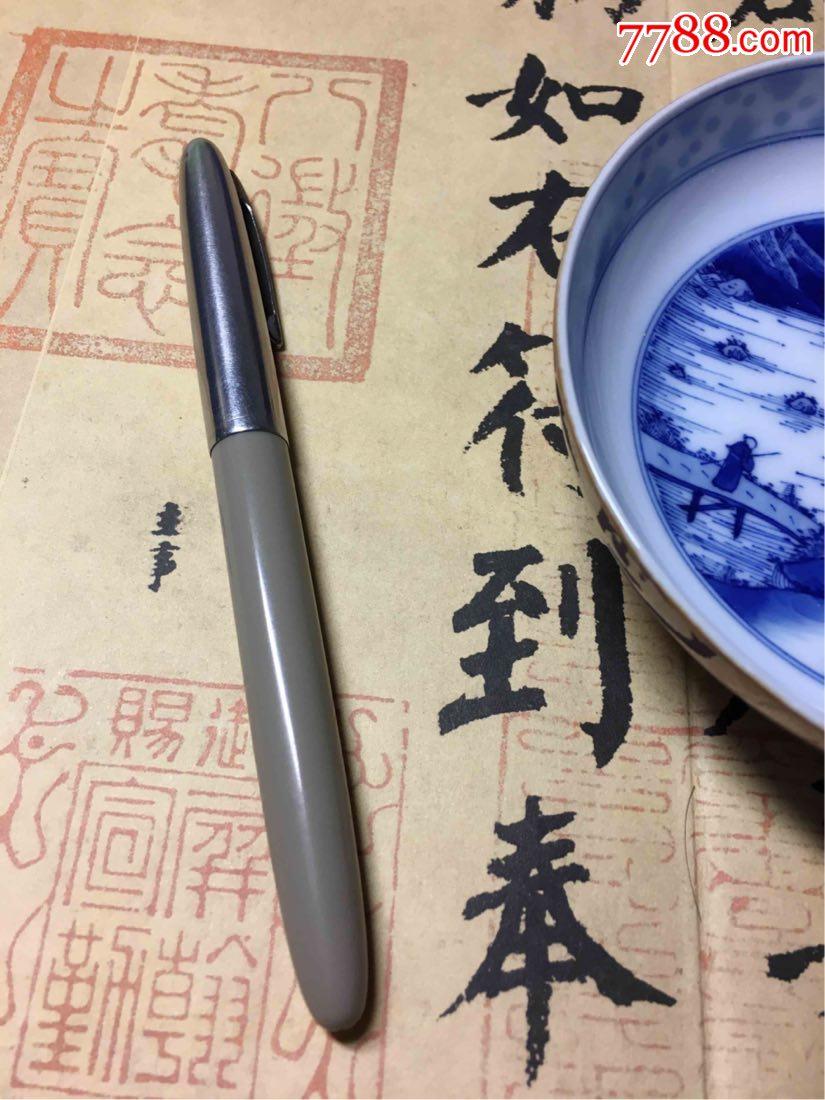收藏?#33455;考对?#26399;12k带笔盒的幸福金笔钢笔(se52760306)_