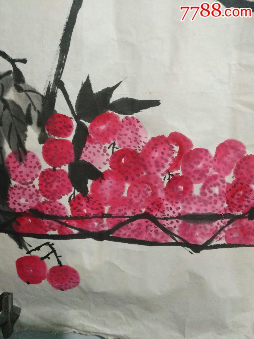 写意国画(荔枝),宣纸手绘_花鸟国画原作_理想藏品店