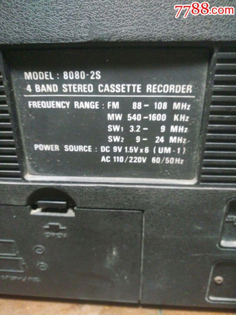 contec康艺8080―2s收录机