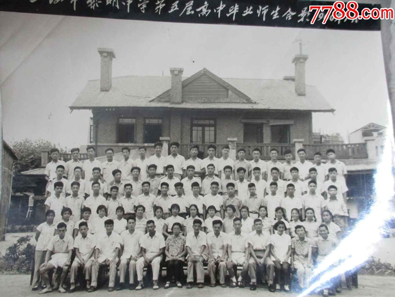 上海市黎明中学第五届师生毕业大纲合影(老照理科高中国际高中上海图片