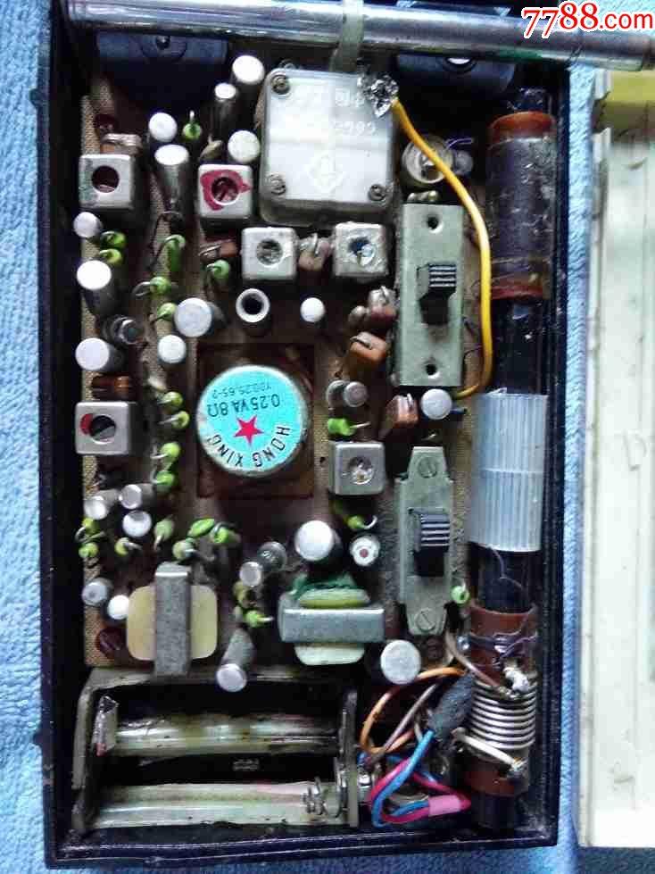 海鸥6c2带皮套晶体管收音机