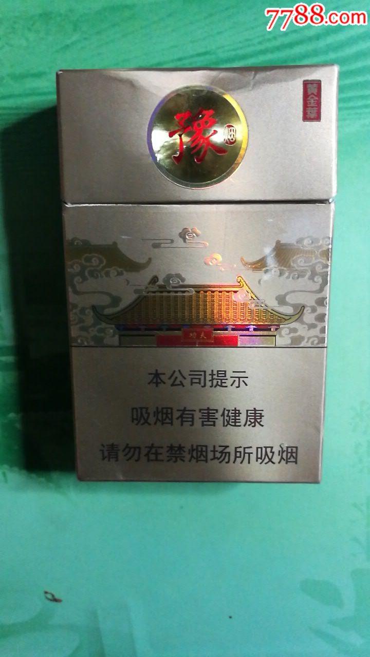 豫-黄金叶-名扬天下_第1张_7788收藏__中国收藏热线