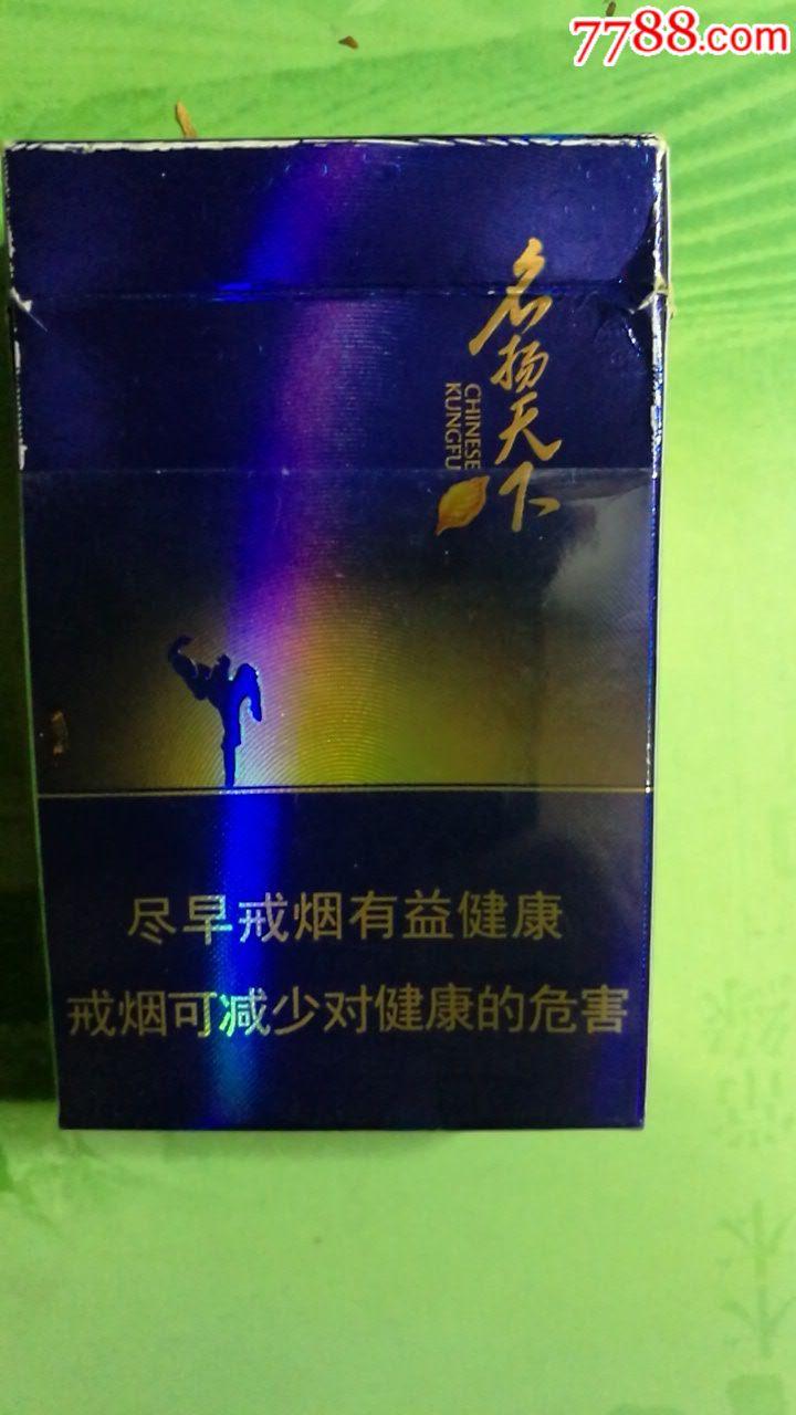 豫-黄金叶-名扬天下_第2张_7788收藏__中国收藏热线
