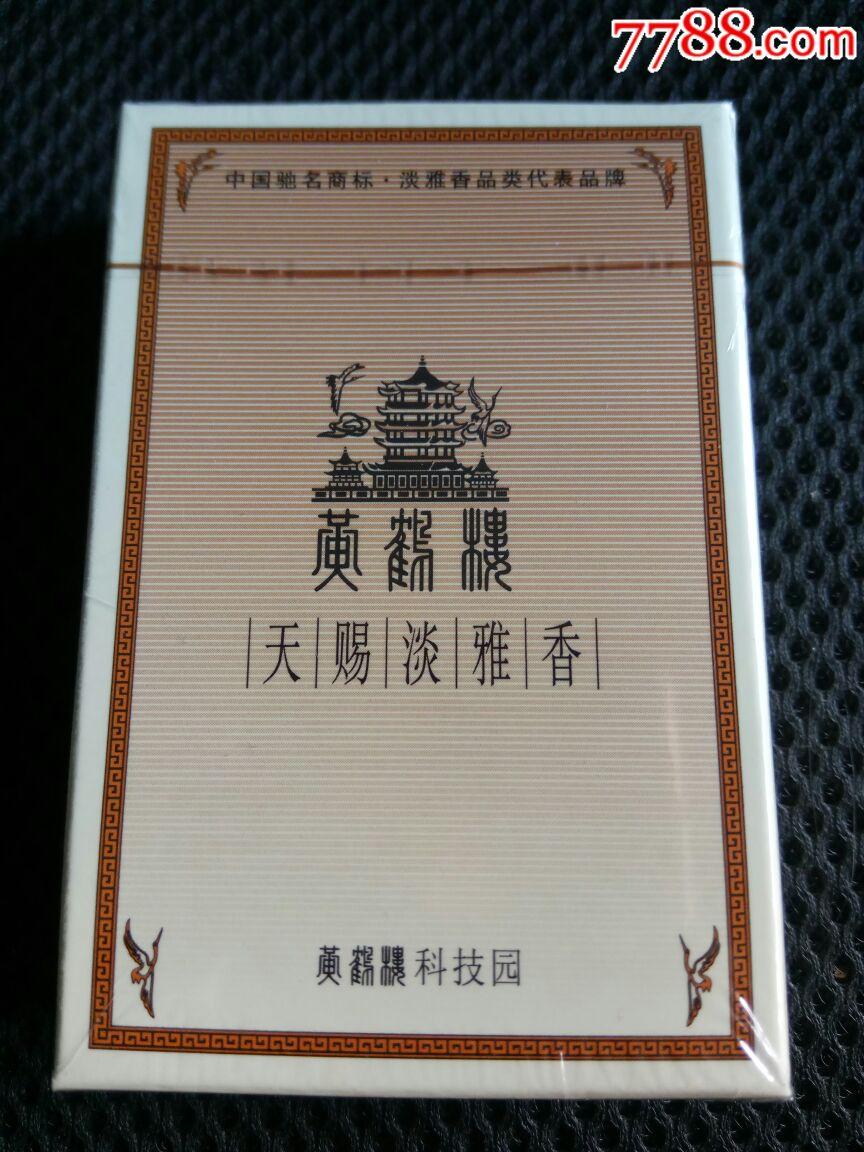0000元【博峰坊】_第1張_7788收藏__中國收藏熱線