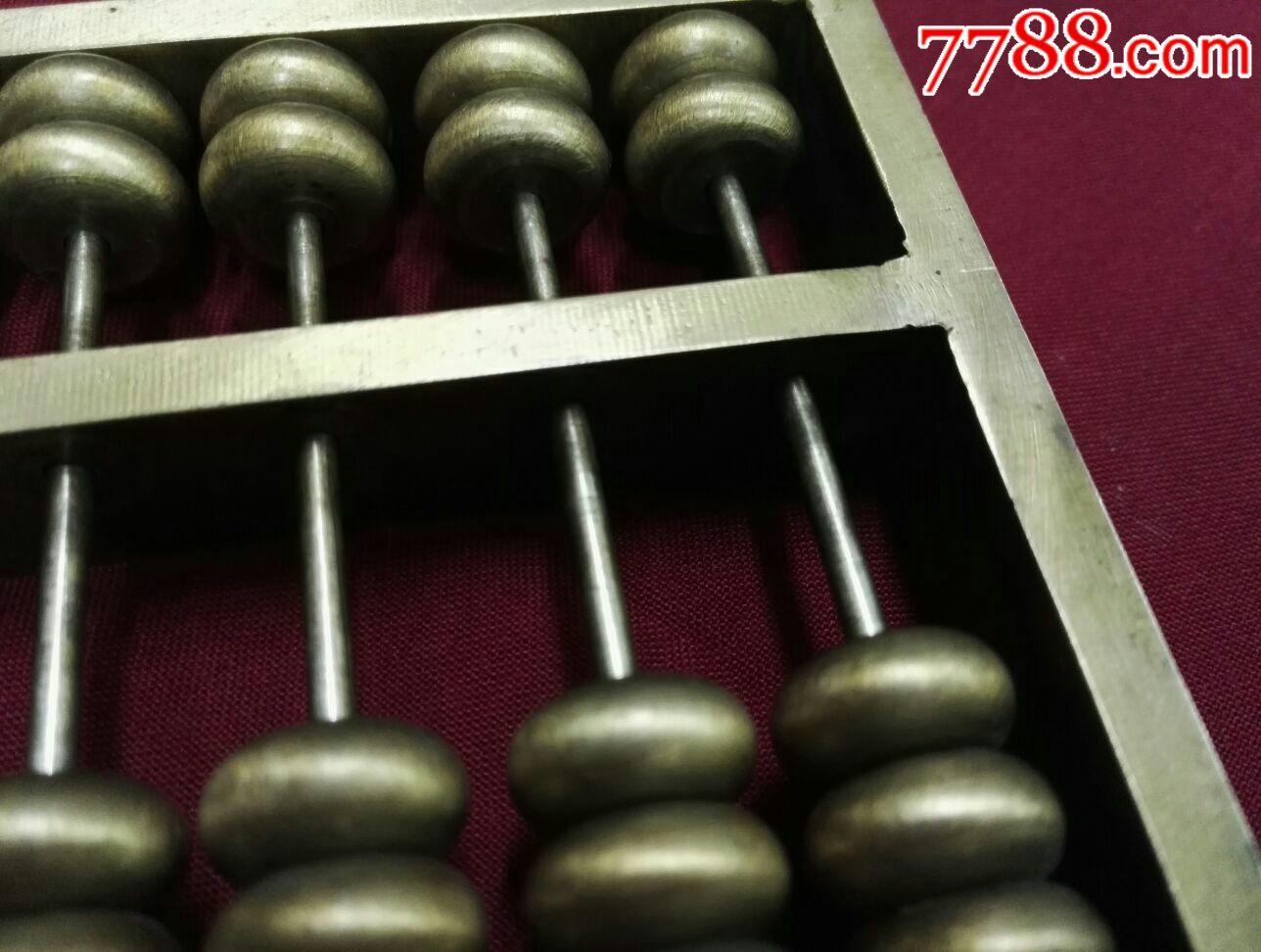 纯手工制作13档全纯铜老算盘(1.9公斤重!