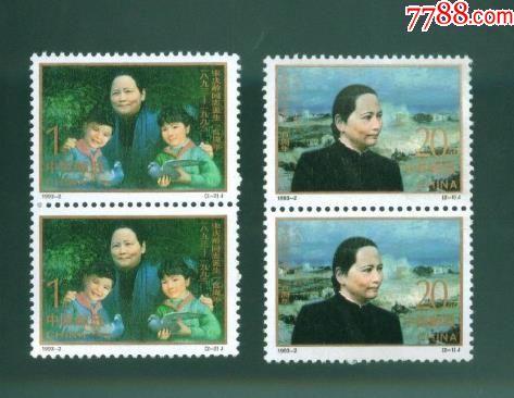 1993-2(2全-)宋�c�g【金亮】(J)【直�p�B】(au22094969)_