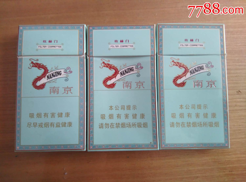 南京煊赫门三个不同版本扇子搞笑图片的图片