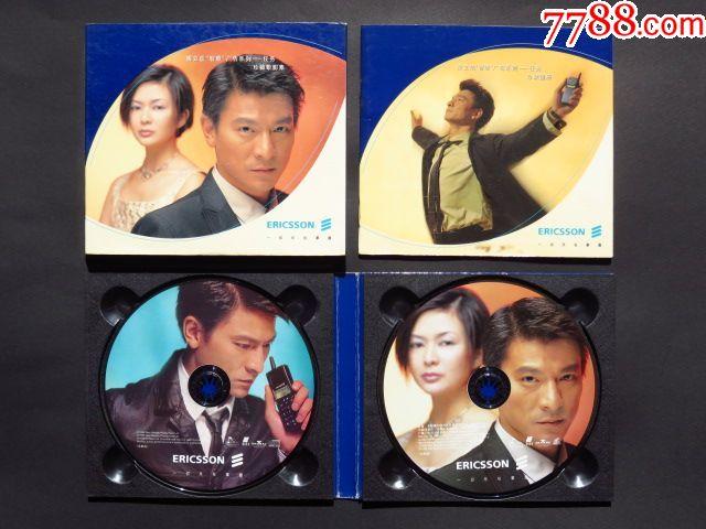 刘德华爱立信智尊广告系列-任务珍*歌影集cd vcd 写真