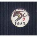 華西醫院50年.徽章(se53860550)_7788舊貨商城__七七八八商品交易平臺(www.799868.live)