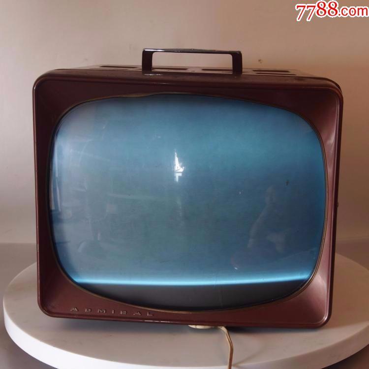 1950年代英国古董海军上将admiral电子管电视机金属壳有雪花_价格4500