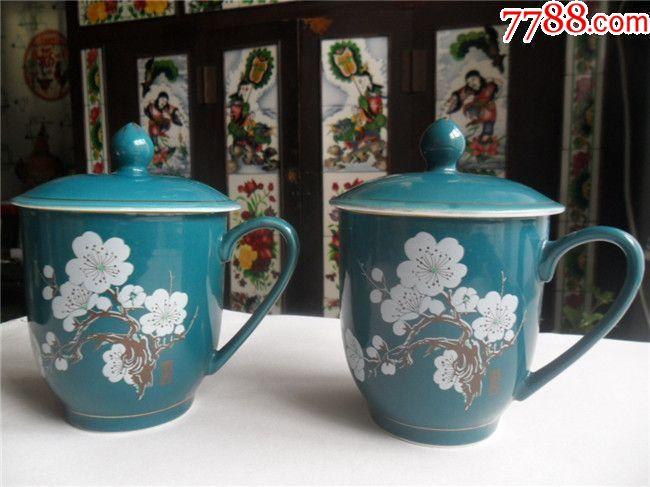 原盒梅花图案茶杯(宣化瓷)网首见!36元一个(se53906565)_
