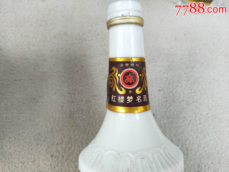 红楼梦酒,四川宜宾红楼梦酒厂_价格18.