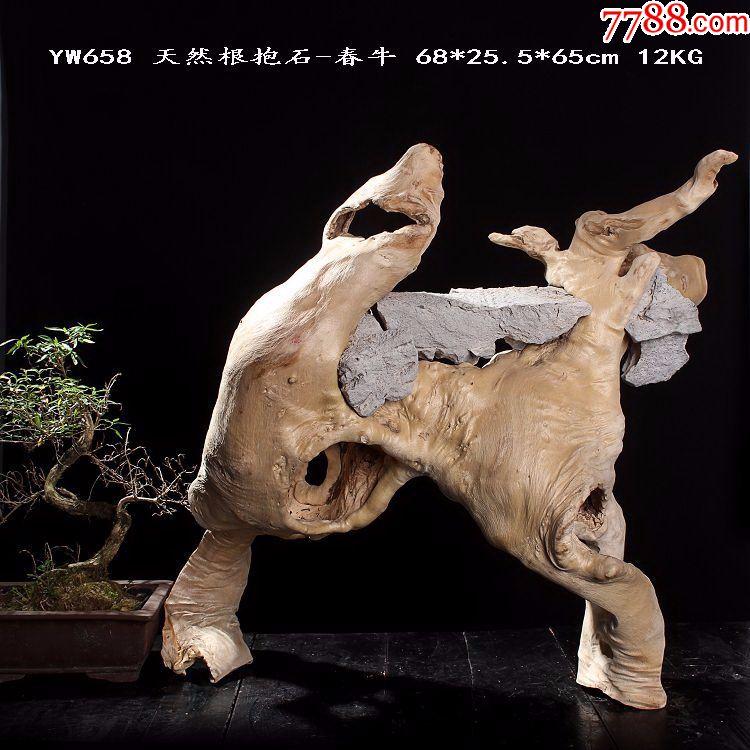 yw003n动物类吉祥摆件实木根雕木雕天然根抱石宜居品阁