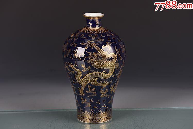 新金梅瓶_清代乾隆霁蓝釉描本色金云龙纹梅瓶