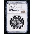 1992年马可波罗精制银币(NGCPF69)