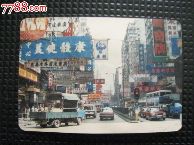 找一个80,90年代台湾/香港的武侠电视剧图片