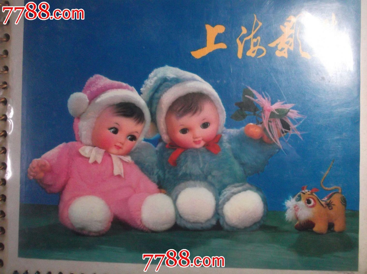 文革空白影集,可爱的娃娃-se23069419-老照片-零售