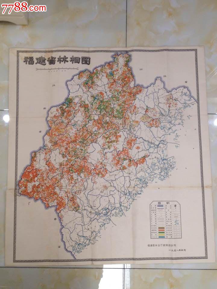 福建省林相图【地图】