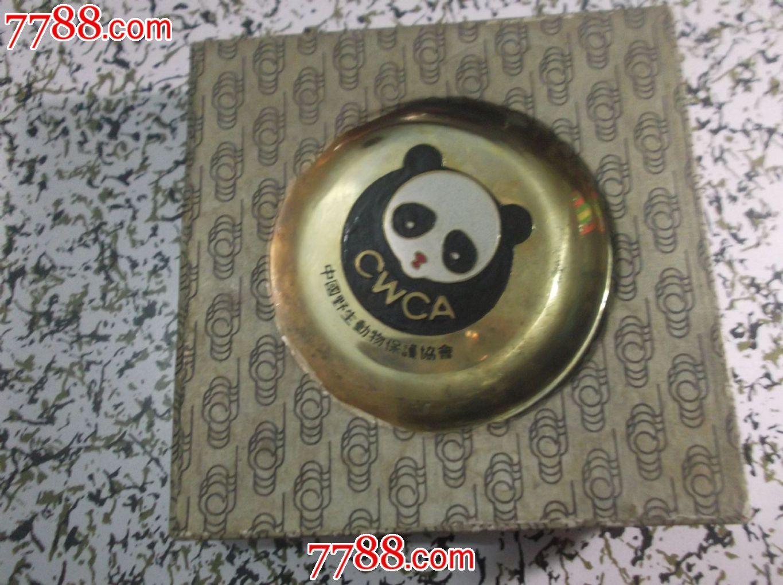 中国野生动物保护协会纪念铜盘,带铜支架,直径10cm
