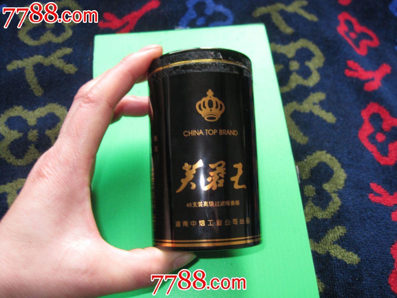 湖南中烟(钻石芙蓉王)黑色