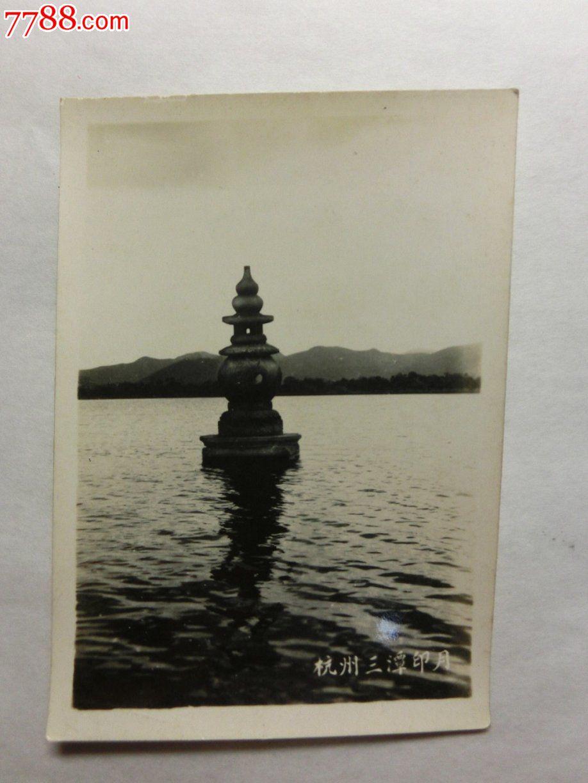 杭州风景美术照片,老照片,风光建筑照,年代不祥,黑白,2.