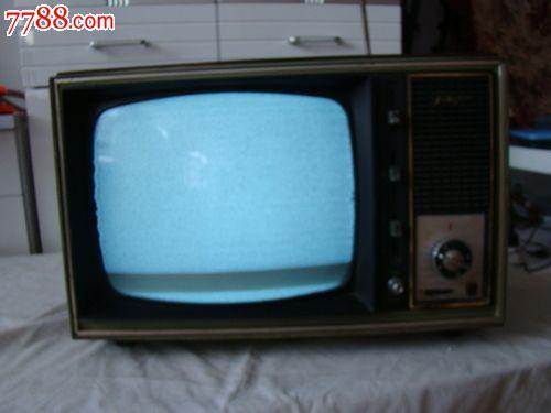 早期飛躍牌晶體管12英寸黑白電視機(木頭外盒,天線斷了)