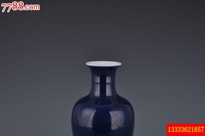 清代乾隆年间霁蓝釉弦纹柳叶瓶22x16厘米