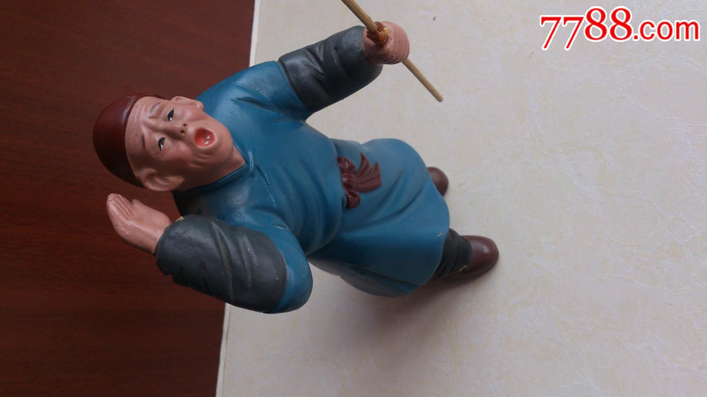 怀旧经典收藏七十年代手工艺传统特色卖糖葫芦的小人泥人高20厘米