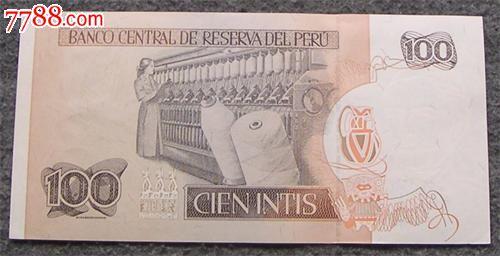 秘鲁100元币钞_外国钱币_第2张_7788钱币网