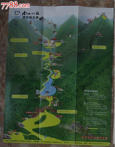天目湖南山竹海景区导游图