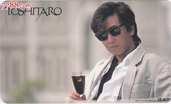 明星年历卡.1987年.日本老牌摇滚音乐人toshitaro.稗岛寿太郎.外国