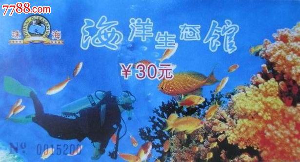壁纸 海底 海底世界 海洋馆 水族馆 615_332