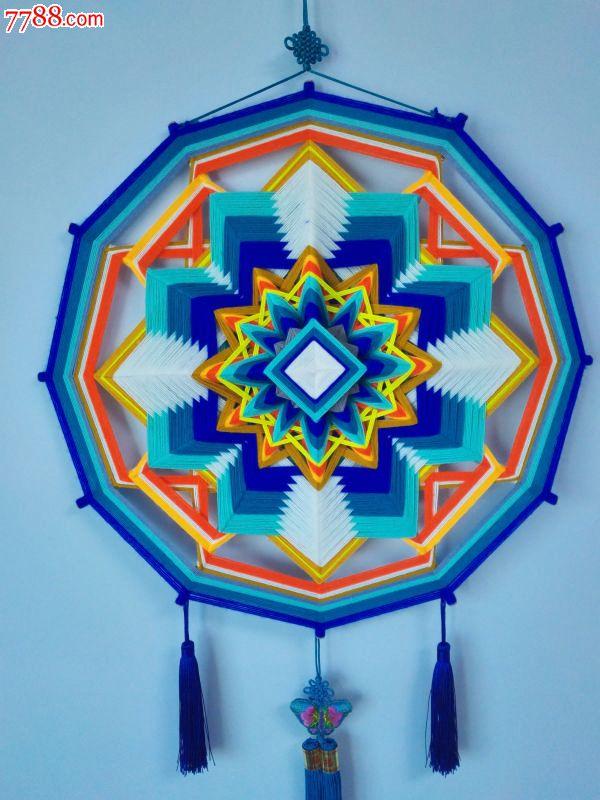 """""""莲花""""分型艺术为美国艺术家杰伊.莫勒首创,是用毛线和圆木棍缠绕而成的手工艺术品。本人经多年探索和实践,结合中国少数民族传统纹饰和藏传佛教沙画艺术,开发出适合我国国情的毛线缠绕手工艺术品。作品中心多为莲花形状,因此而得名。莲花在中国民间有着纯洁与高雅,清静和超然的寓意。是至清至纯吉祥平安的象征。图案色彩丰富,炫丽多彩,不掉色,不褪色。作品直径50厘米,加穗长约90厘米。"""