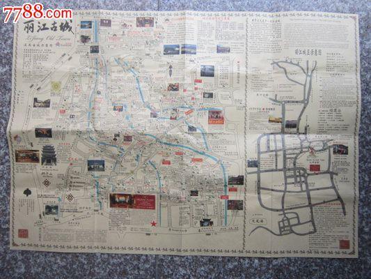 云南【丽江古城景区】导游图一张--_旅游景点门票