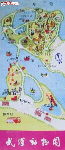 武汉动物园游览图