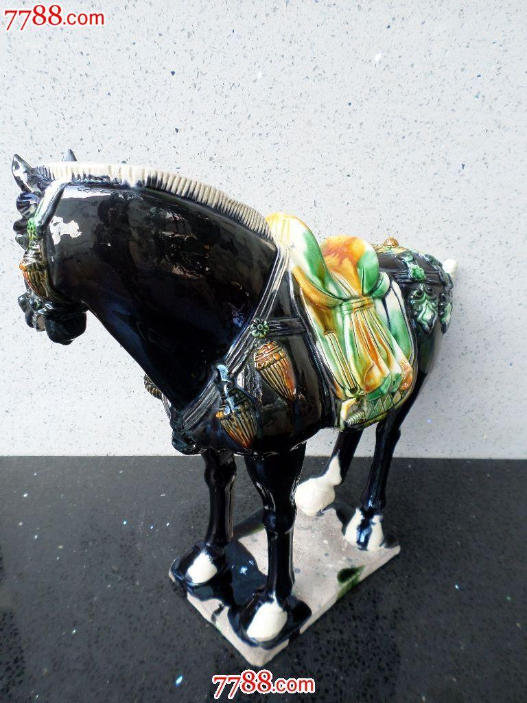 八*十年代洛阳美术陶瓷产品陶瓷三彩动物老唐三彩黑马摆件_第2张_7788