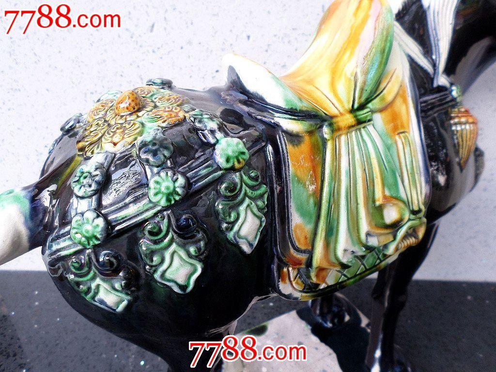 八*十年代洛阳美术陶瓷产品陶瓷三彩动物老唐三彩黑马摆件_第5张_7788