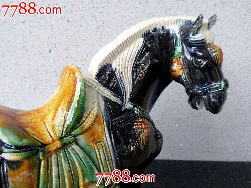 八*十年代洛阳美术陶瓷产品陶瓷三彩动物老唐三彩黑马