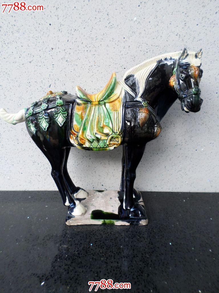 八*十年代洛阳美术陶瓷产品陶瓷三彩动物老唐三彩黑马摆件_第10张_778