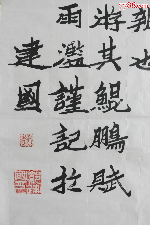 6扇屛~江西知名书法家书法作品图片