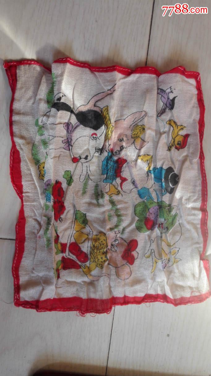 怀旧经典收藏八十年代可爱小动物之家花布手绢