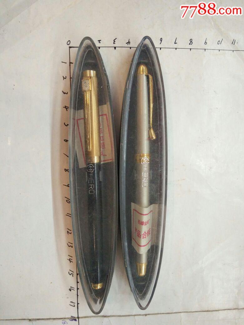 上海英雄金笔厂,原盒带产品合格证不同款钢笔两只全新