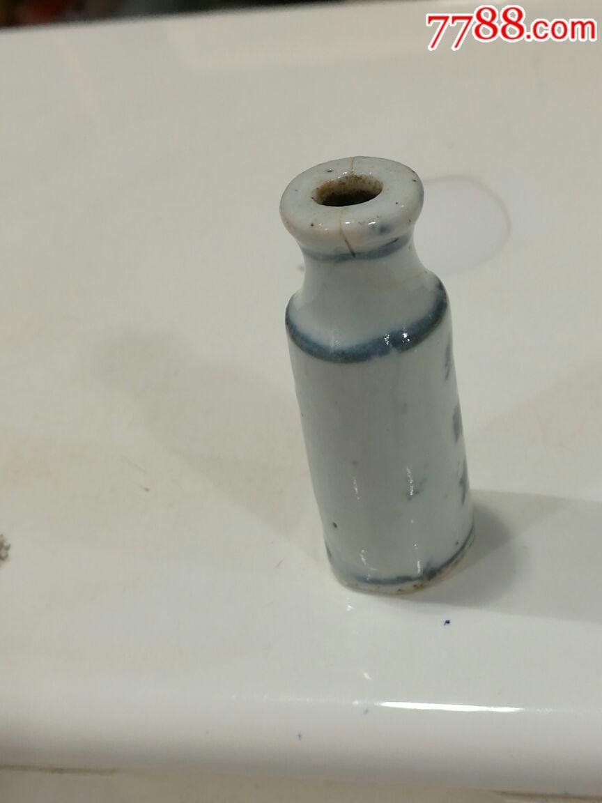 青花小药瓶(朋友看图)_老药瓶子_天堂红【7788收藏